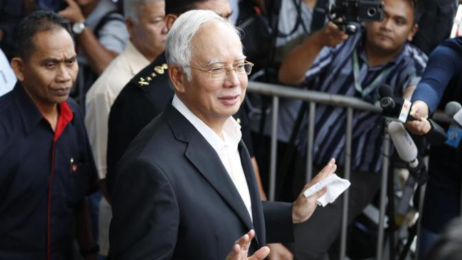 FORMER MALAYSIAN PM ARRESTED OVER HUGE GRAFT PROBE